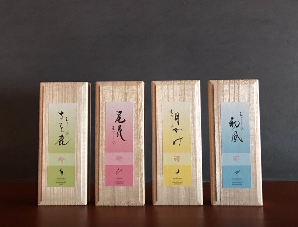 香雅堂 国立新美術館オリジナルスティック香 むさしのシリーズ 商品名