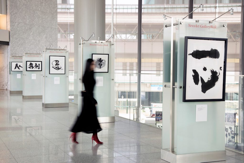 岡西佑奈展「希望の書」特設サイトのお知らせ