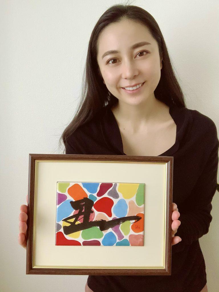 干支の陶板飾りを12月15日〜23日まで期間限定販売!
